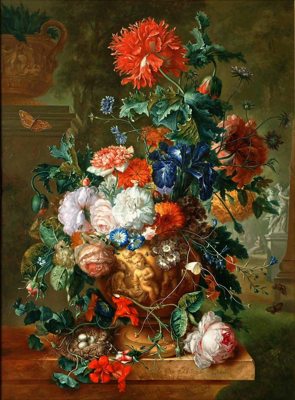 J.Van Hasum.Bouquet of flowers.