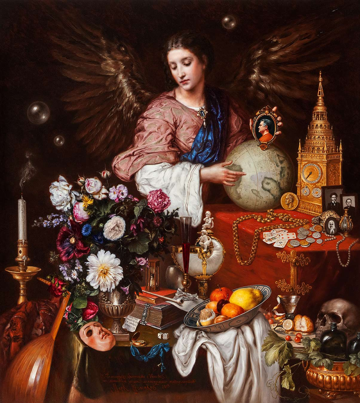Allegory of Vanity. Based on the Spanish-Dutch still-life paintings of the XVII century.